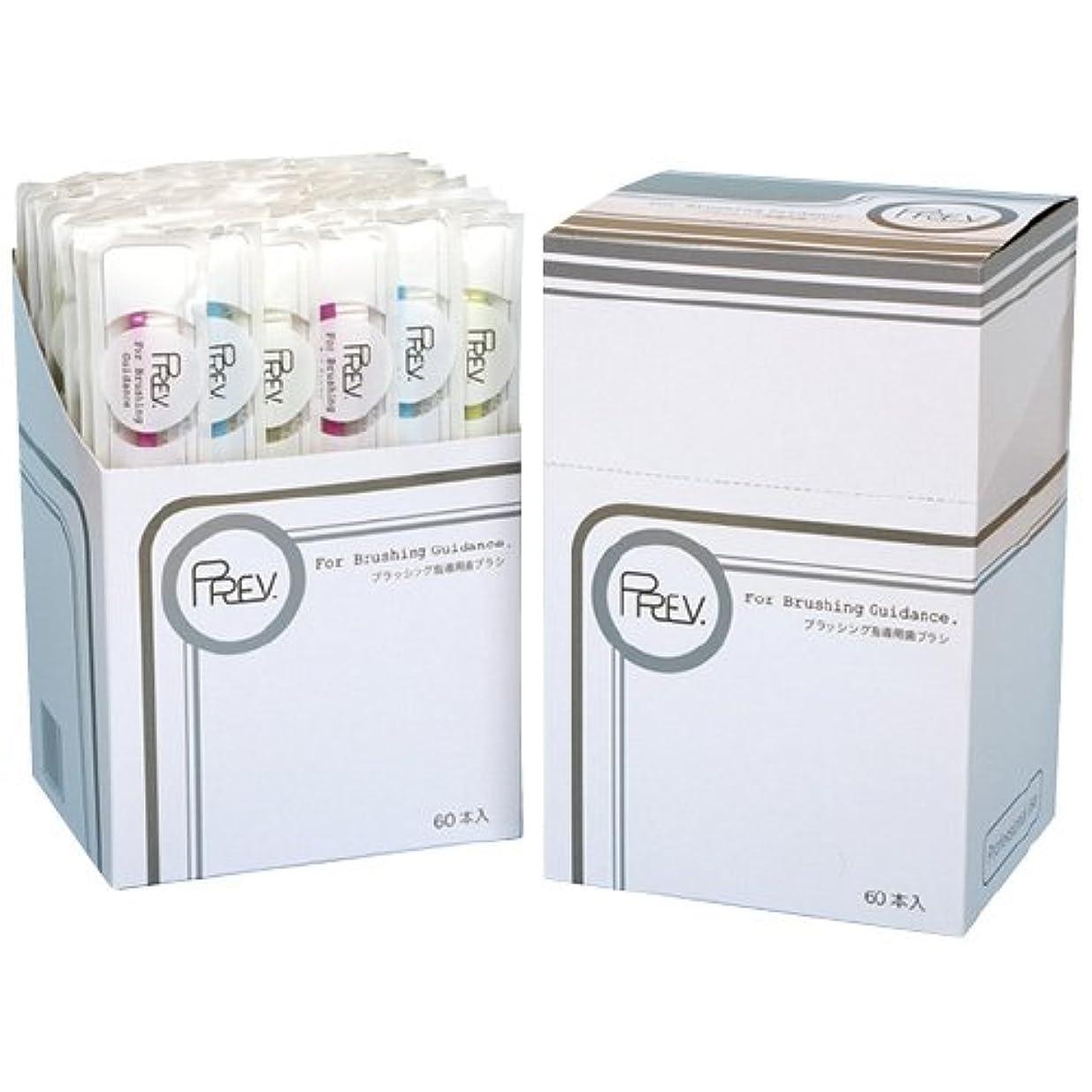 成人期バターやろうプレブ 歯ブラシ BG-21(フツウ)60ホンイリ オキナ