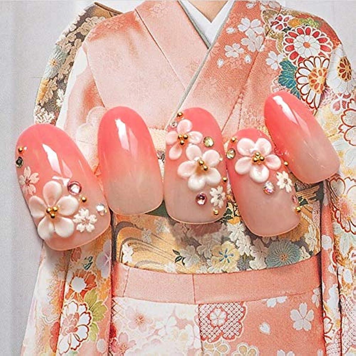 祖先債務敬XUTXZKA ファッションのために飾られた24pcsファッションロングフェイクネイルのヒントオーバルピンクグラデーションチェリーフラワー