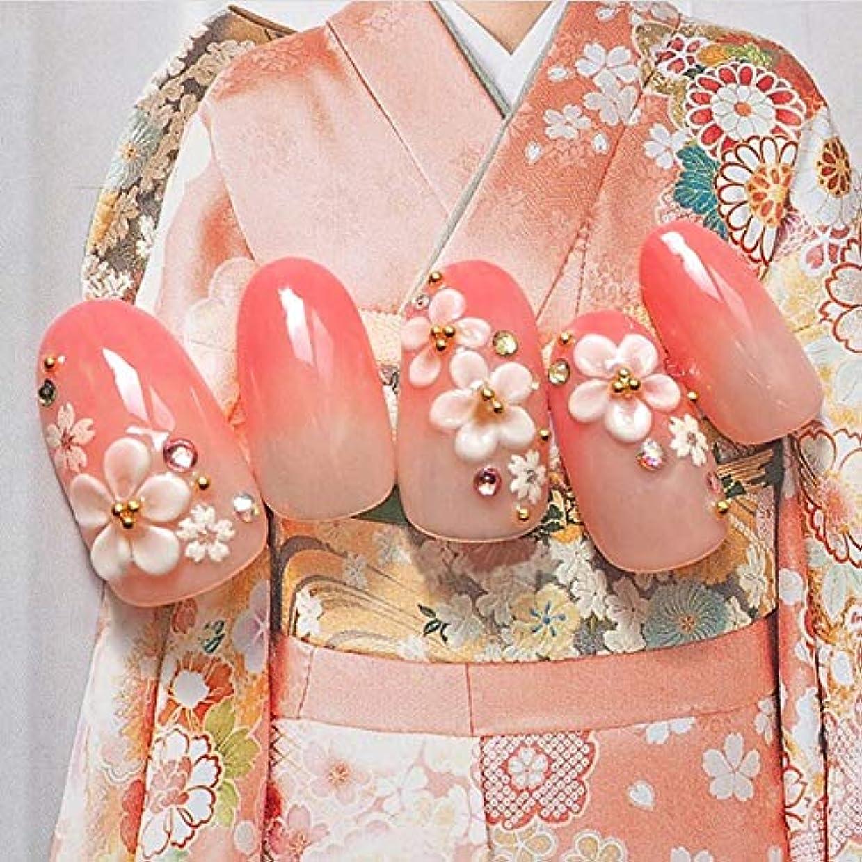 大抑制底XUTXZKA ファッションのために装飾された24pcsファッションロングフェイクネイルのヒントオーバルピンクグラデーションの花