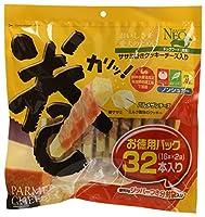 ドッグスターNEO ささみ巻きクッキーチーズ味 32本
