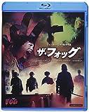 ザ・フォッグ[Blu-ray/ブルーレイ]