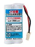 NinoLite 子機 電池 BK-T406 HHR-T406 UBATM0030AFZZ M-003 電池パック-086 電池パック-087 HBT500 等 対応