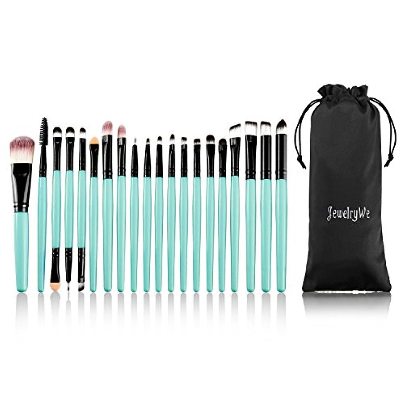 グレートオーク報奨金成功したJewelryWe (20本セット)メイクブラシ 化粧筆 高級化粧ブラシセット 収納ポーチ付き 持ち運び 便利-[グリーン]