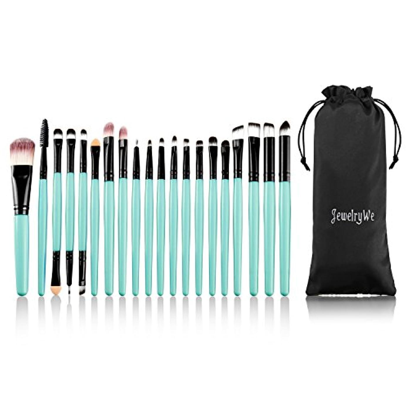 レシピ受け入ればかげたJewelryWe (20本セット)メイクブラシ 化粧筆 高級化粧ブラシセット 収納ポーチ付き 持ち運び 便利-[グリーン]