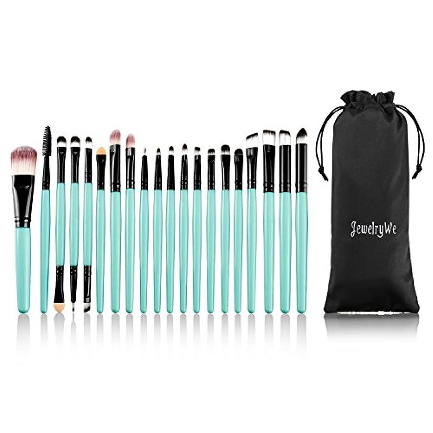 サスティーン記念碑ファンタジーJewelryWe (20本セット)メイクブラシ 化粧筆 高級化粧ブラシセット 収納ポーチ付き 持ち運び 便利-[グリーン]
