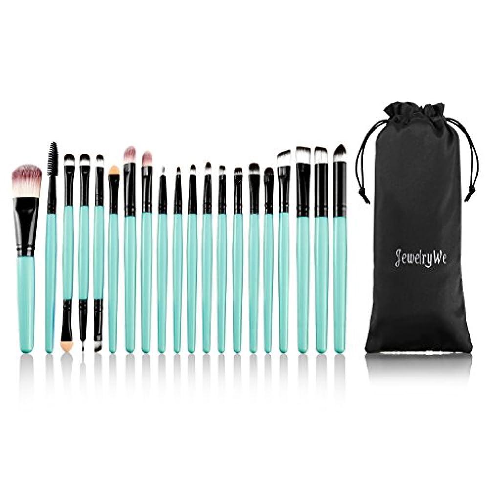 転倒許される克服するJewelryWe (20本セット)メイクブラシ 化粧筆 高級化粧ブラシセット 収納ポーチ付き 持ち運び 便利-[グリーン]