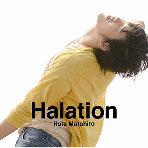 【Halation/秦基博】〇〇のテーマ曲に起用!夏の風物詩を描いた歌詞を徹底解釈!コード譜あり♪の画像