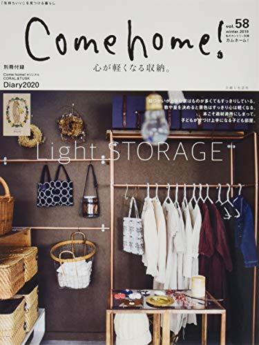 Come home! vol.58 (私のカントリー別冊)