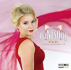 海外シンガーによるアニソンカバー「ガニソン! 」Desi from ドイツ ♯05