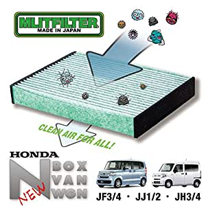 ホンダ_N-BOX(JF3/4)/VAN(JJ1/2)/WGN(JH3/4)専用 日本製 D-045_NBOXVAN