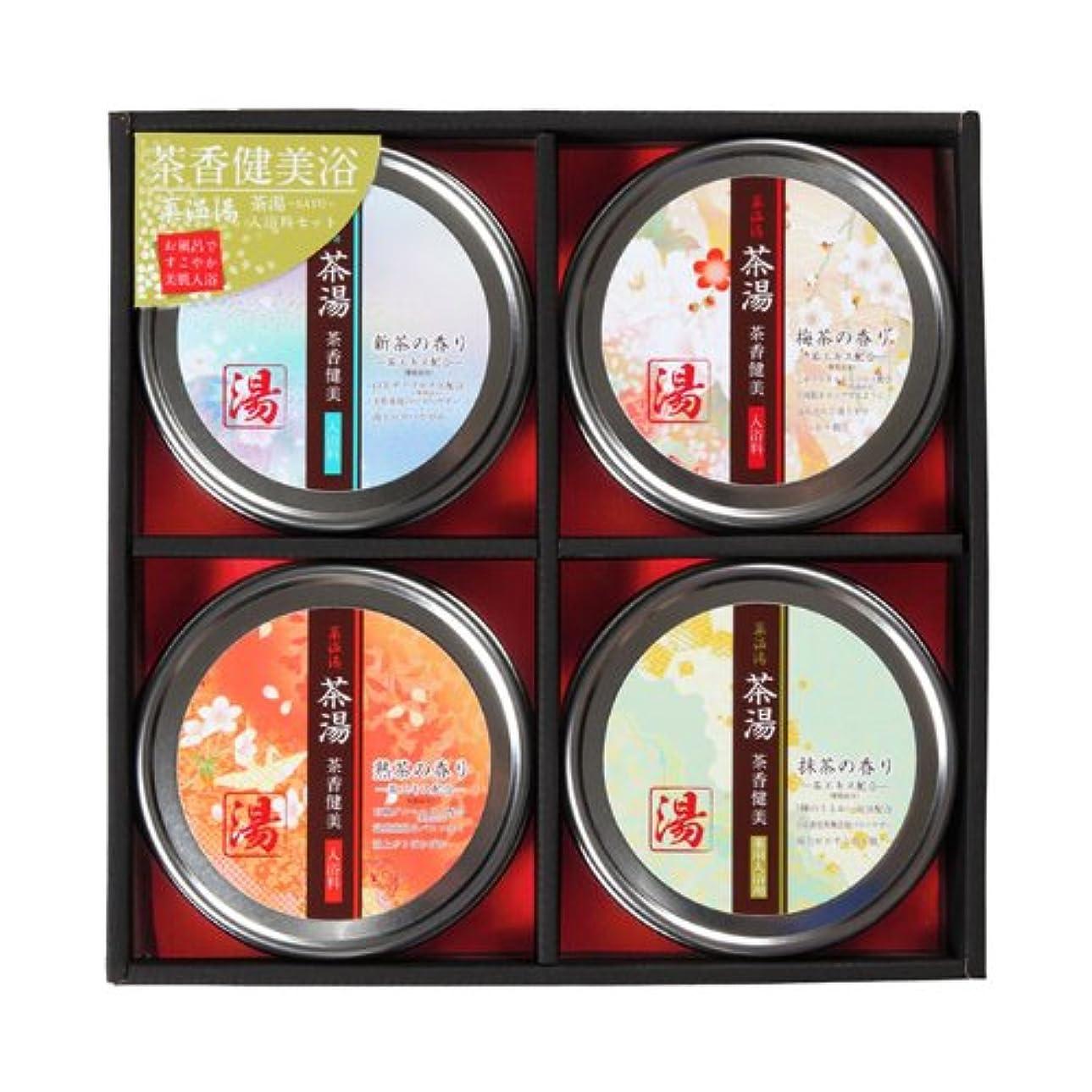 ミネラル夫婦グレートオーク薬温湯 茶湯ギフトセット POF-40