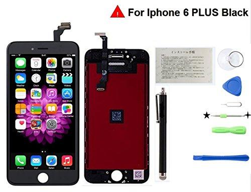 CWX iPhone6 Plus 5.5インチ 修理用フロントパネル(フロントガラスデジタイザ) タッチパネル 液晶パネルセット(ブラック)