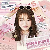 【メーカー特典あり】 SUPER DUPER(上西星来盤)(オリジナルチケットホルダー付)