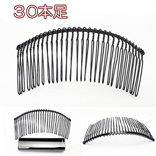 [해외]와이어 빗 2 개 세트 後れ毛 번째 L 30 개의 다리/Wire comb 2 pieces Late hair tie L 30 legs