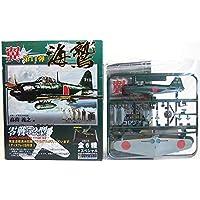 【2】 童友社 1/100 翼コレクション 第11弾 海鷲 零戦52型 第332海軍航空隊所属機 単品
