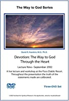 Devotion: The Way to God Through the Heart- Sept. 2002 DVD [並行輸入品]