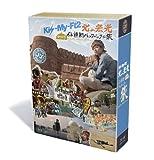 J'J Kis-My-Ft2 北山宏光 ひとりぼっち インド横断 バックパックの旅 Blu-ray BOX-ディレクターズカット・エディション-