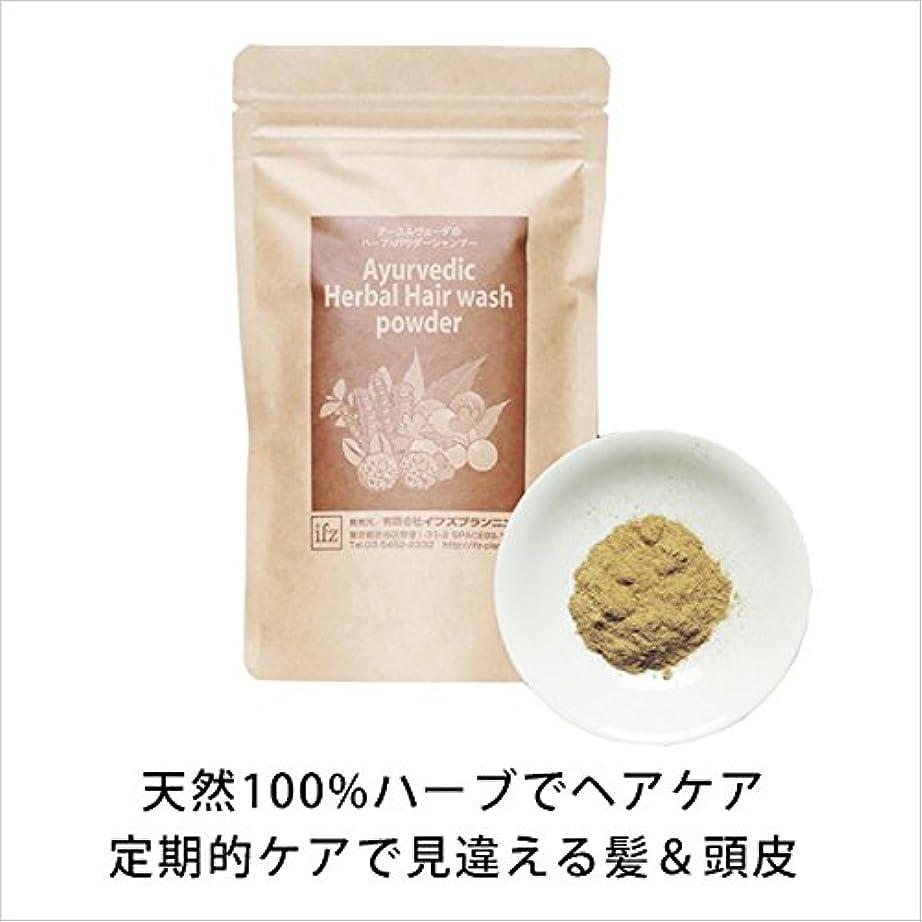 コア褐色香水ハーパルヘアウォッシュ100g