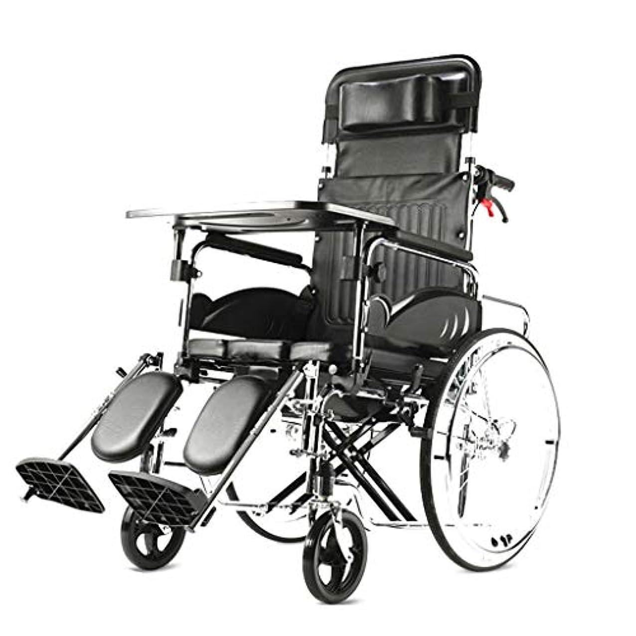 事前にに負けるポーズ車椅子折りたたみ式、4つのブレーキデザイン、アルミニウム合金、高齢者障害者用車椅子ワゴン