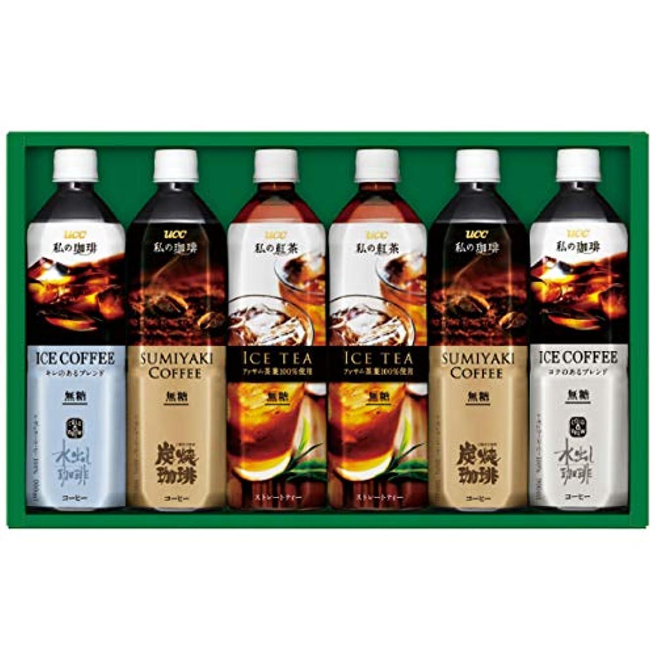 第二に爆発物明確な【お中元 厳選ギフト】 アイスコーヒー&紅茶ギフト SK-20B (包装のみ)