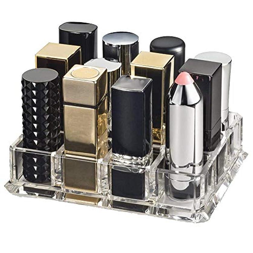 鎮痛剤共感する砂hamulekfae-化粧品綺麗クリアアクリル口紅オーガナイザー12スペース化粧品収納ボックスケース - 透明