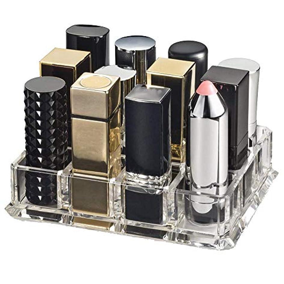 広範囲に集めるスパイラルhamulekfae-化粧品綺麗クリアアクリル口紅オーガナイザー12スペース化粧品収納ボックスケース - 透明