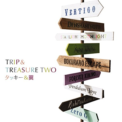 TRIP&TREASURE TWO(通常盤)