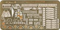 1/ 700日本海軍戦艦扶桑用エッチング