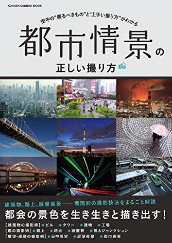 https://images-fe.ssl-images-amazon.com/images/I/51obpt2M7gL.jpg
