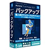 Acronis True Image 2021 Standard - 5 Computer Version Upgrade