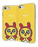 【カカオフレンズ】KAKAO FRIENDS iPhone&Glaxy 9種類のカカオキャラクターアートパターンの二重構造のスライドカード収納バンパーケース.JT (Galaxy s6-g920, 5.MUZI) [並行輸入品]