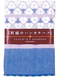 町娘のハンカチーフ 雲 さらさらガーゼ×ふわふわタオル 日本製