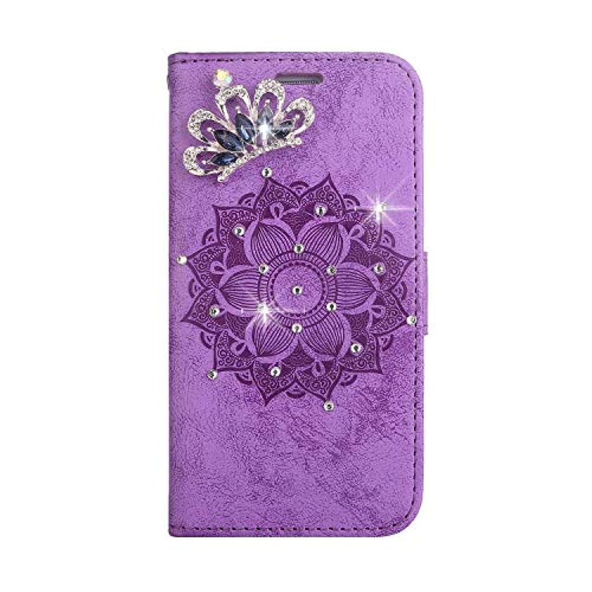 飢饉足葡萄OMATENTI Galaxy S6 ケース, ファッション人気ダイヤモンドの輝きエンボスパターン PUレザー 落下防止 財布型カバー 付きカードホルダー Galaxy S6 用,紫色