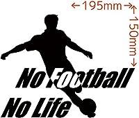 カッティングステッカー No Football No Life (サッカー)・8 約150mm×約195mm ブラック 黒