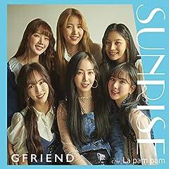 GFRIEND「SUNRISE -JP ver.-」のジャケット画像