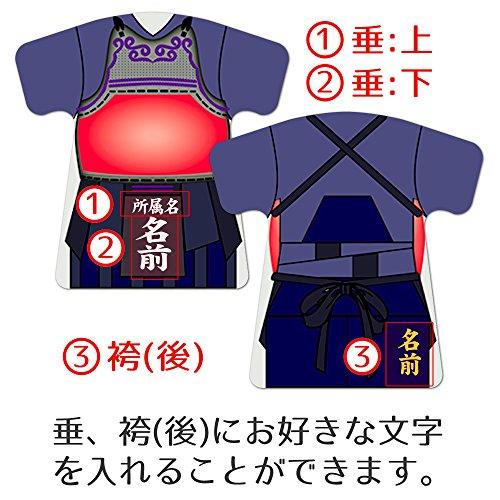 剣道キーホルダー (紺:黒) 剣道 キーホルダー 卒業記念 記念品 即日発送