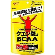 グリコ パワープロダクション クエン酸&BCAA ハイポトニック粉末ドリンク グレープフルー...