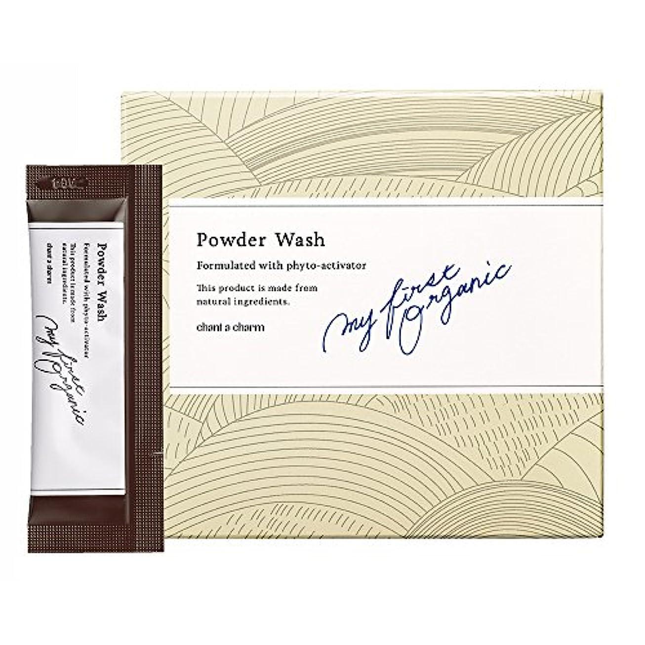 プログラム簡単に名前を作るチャントアチャーム パウダーウォッシュ ニキビ肌用酵素洗顔 医薬部外品