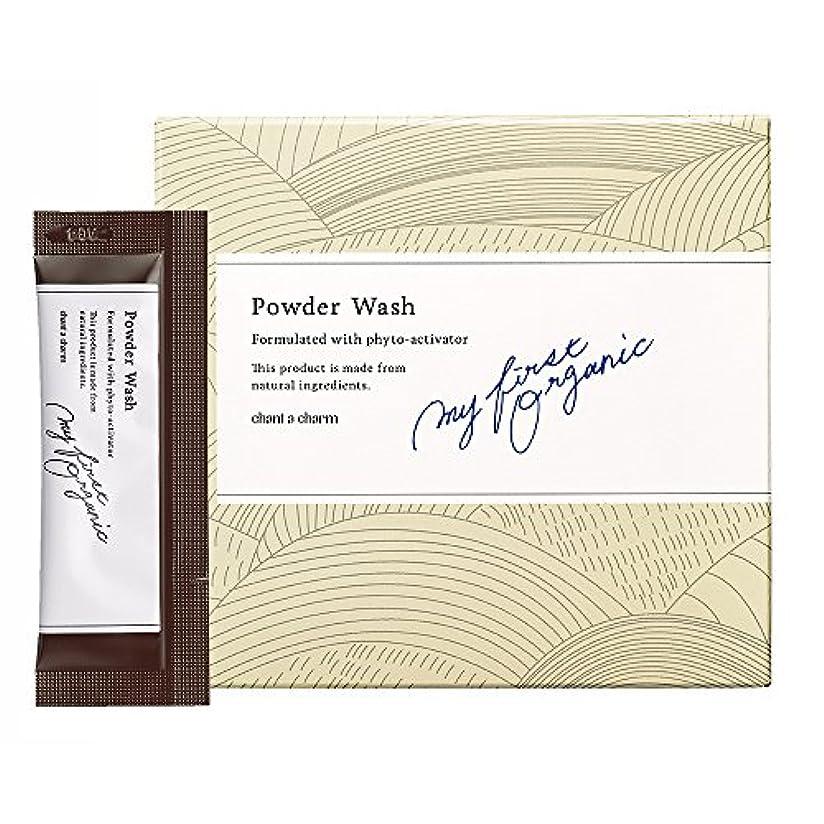 とげのある酒チャートチャントアチャーム パウダーウォッシュ ニキビ肌用酵素洗顔 医薬部外品