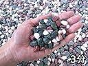 自社製造 日本製 国産砂利 スペシャル五色玉砂利(五色砂利)20kg袋 5サイズ(6mm~30mm) (3分(10~12mm))