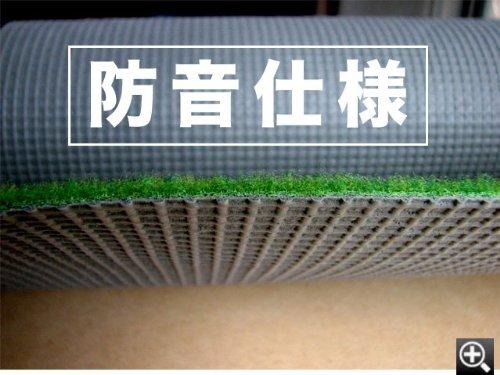パターマット工房PROゴルフショップ スーパーベント パターマット(SUPERBENT)45cm×4m 距離感マスターカップ付き
