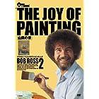 ボブ・ロス THE JOY OF PAINTING2 山奥の家 [DVD]