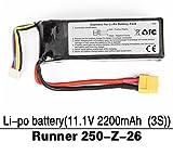WALKERA ワルケラ パーツ/ RUNNER 250、 Advance共通 リポバッテリー (11.1V 2200mAh (3S)×1  (Runner 250-Z-26) Li-po battery(11.1V 2200mAh (3S))