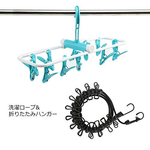 [해외]옷걸이 빨랫줄있는 Cosy Zone 휴대 옷걸이 접이식 여행 출장 용 세탁 세트/Hangers with washing rope Cosy Zone Mobile hanger Collapsible travel business laundry set