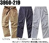 寅壱 カーゴパンツ 3960-219 スミグレー 3L