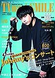 TVnavi SMILE vol.33(テレビナビ首都圏版増刊)2019年8月号 画像