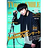 TVnavi SMILE vol.33(テレビナビ首都圏版増刊)2019年8月号