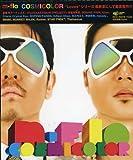COSMICOLOR (DVD付)
