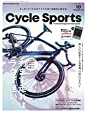 CYCLE SPORTS (サイクルスポーツ) 2019年10月号
