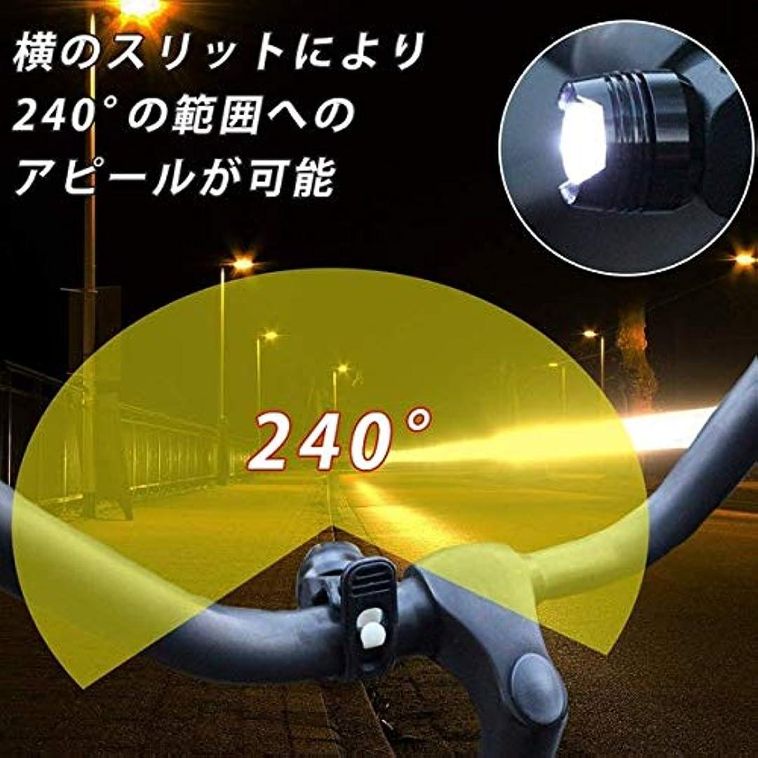 フロント折る適応自転車 ライト フロントライト